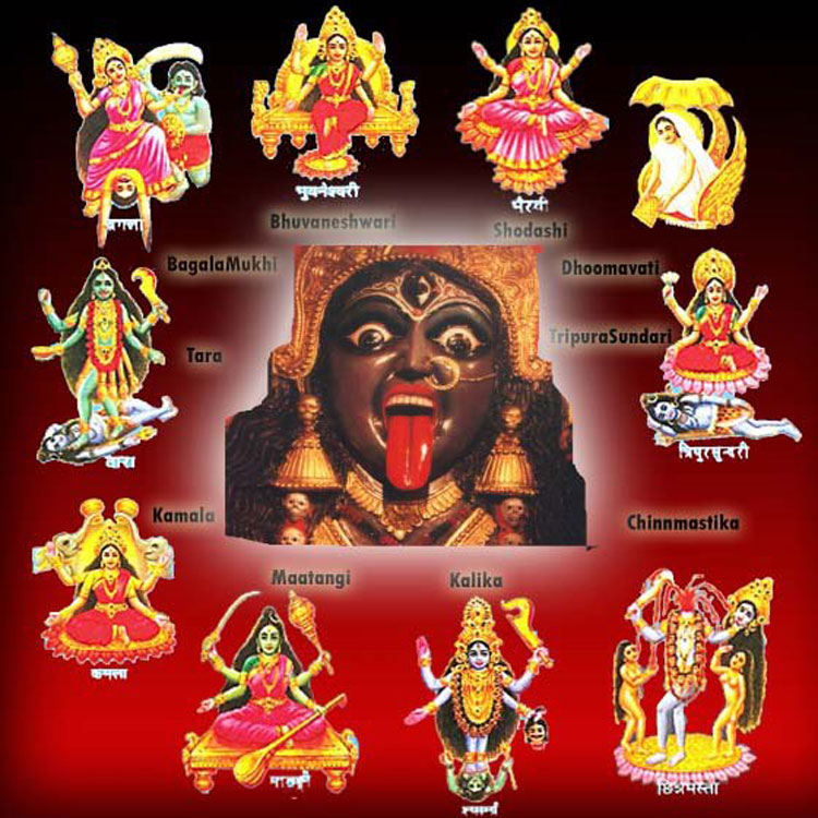 Ten Mahavidyas or the ten different forms of Kali Maa (Durga)